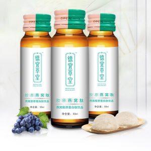胶原燕窝肽,美容保养时尚燕窝饮品